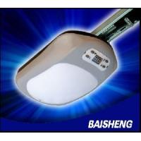 China Garage Door Opener (BS-G8800A) wholesale