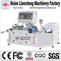 China LC-300I high speed inspection machine wholesale