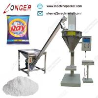 China Computer Automatic Weight Plastic Bag Wrapping Machine,Detergent Powder Packing Machine Price on sale