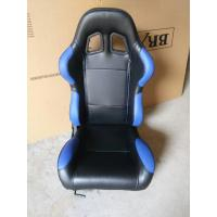 China Customized Logo Car Sport Racing Seats With Single Recliner / Single Slider wholesale