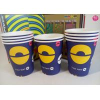 China Flexo Overprint 4 Colors 9oz Paper Hot Drink Cup with OEM Design Artwork wholesale