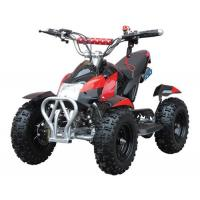 China 49cc ATV,2-stroke,air-cooled,single cylinder,gas:oil=25:1. Pull start+electric start wholesale