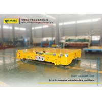 China Steel Mill Die Transfer Cart Electric Magnetic Brake With Emergency Stop Buttons on sale