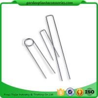 China Galvanized Silver Earth Garden Landscape Staples Keep Row Covers Item Garden Earth Staples wholesale