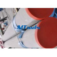 China 1.4462 / 1.4410 16 Inch Super Duplex Stainless Steel Pipe With Annealed & Pickled Surface wholesale