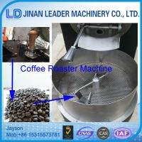 China 3 kg Easy to use 10-12 minutes/Batch coffee bean baking machine wholesale