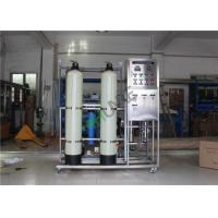 China Small Ro Seawater Desalination Plant / Reverse Osmosis Drinking Water Treatment System wholesale