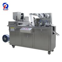 China High Speed Blister Packing Machine With Micro Computer Control System wholesale