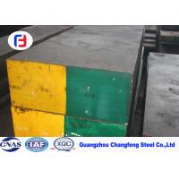 China Advanced Stainless Steel S136 / 1.2083 Plastic Mold Steel Flat Bar wholesale