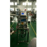 China Free Fall Metal Detector IMD-P150 for rice,sugar,wheat,coffee powder product inspection on sale