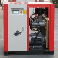Buy cheap best price 10bar 50hp Air Compressor For Sales from wholesalers