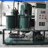 Quality RZL Lube Oil Purifier,Lubrication Oil Filtration Plant,remove water,gas,impurities for sale