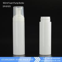 China 180ml Foaming Face Wash bottle, cylinder round plastic bottle with foam pump wholesale