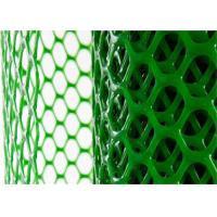 China Hexagonal Hole Plastic Mesh Netting Green Color UV Resistance For Poultry Farming wholesale