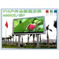 China Video Play P8 Outdoor Full Color LED Display Screen DIP 1 / 4 Scan SMD5050 3535 wholesale