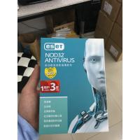 China ESET NOD32 Computer Antivirus Software 2017 1 Device 3 Years OEM Global Language wholesale