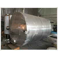 China High Pressure Vessel Stainless Steel Air Receiver Tank For Nitrogen / Oxygen Storage wholesale