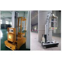 China GTWZ3-1003 Single Person Aerial Work Platform For Supermarket With CE Certificated wholesale