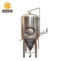 Quality 20HL Stainless Steel Fermentation Tanks With CIP Arm And Spraying Ball for sale