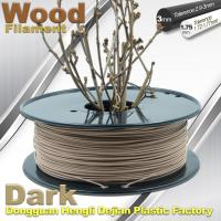 China Brown Materia 0.8kg / Roll 3D Printer Wood Filament 1.75mm 3mm wholesale
