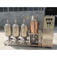100L small beer brewing system,homebrew laboratory test brewery used,micro brewery equipment