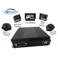 Buy cheap Mini HD 4 channel full 720P WIFI CCTV Camera Kit for Vehicles from wholesalers