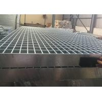 China Cover Plate Press Lock Steel Grating Hot Dip Galvanized Feature Raw Material wholesale