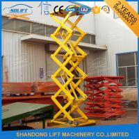 China CE TUV 1.5T 5.6M Warehouse Stationary Hydraulic Scissor Lift with Explosion Proof Lock Valve on sale