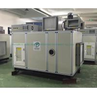 China High Capacity Industrial Drying Equipment , Desiccant Dehumidifier 50kg/h wholesale