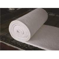 China Hitech Thermal Ceramic Insulation Blanket , Refractory Fireproof Insulation Blanket wholesale