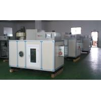 China Desiccant High Efficiency Dehumidifier for Pharmaceutical Industry 23.8kg/h wholesale