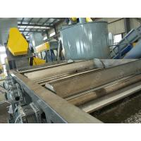 Custom High Performance PP Recycling Machine , Stainless Steel Plastic Film Washing Machine