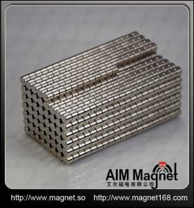 China China strong ndfeb magnet wholesale