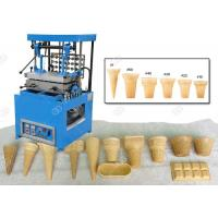 China Biscuit Ice Cream Cone Machine , Auto Cone Machine 800 - 1000 Pcs/H Capacity wholesale