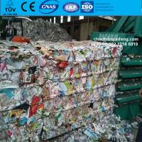 China Automatic waste newspaper baling press machine baler for used book wholesale