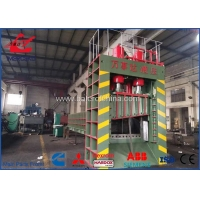 Buy cheap Wide Openning Automatic Heavy Scrap Sheet Metal Steel Guillotine Shear machine from wholesalers