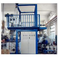 China Alloy Steel Structure Plastic Profile Extrusion Machine Blown Film Line 600-1000mm on sale