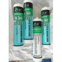China Waterproof Bathroom Silicone Sealant RTV With One - Component wholesale