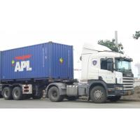China Export Container Transportation-Liquid Sodium Methoxide of Rocket Chemical wholesale
