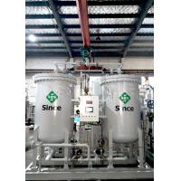 China Pressure Swing Adsorption PSA Nitrogen Generator 500Nm3/Hr PN-500-29-7-A wholesale
