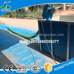 China Built-in Manganese steel screw blade wheat screw feeder machine wholesale
