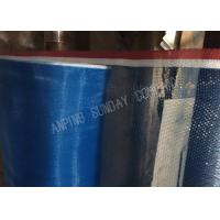 China Light weight 1.8m Agricultural Insect Netting Polyethylene Material For Aphid Proof wholesale