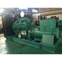China Cummins KT38-GA Power Standby Diesel Generator Water Cooled Generator wholesale