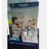 China Light weight Acrylic POP Display led light inside for baby skin care set wholesale