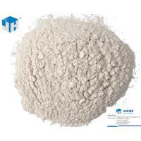 China Animal Feeding Additive Natural Zeolite with High Ammonia Absorbing Capacity wholesale