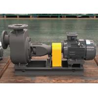 Buy cheap Unique Compact Self Priming Utility Pump Space Saving For Active Sludge Wastewater Treatment product