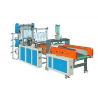 China Automatic PE Glove Making Machine (2 Layer, High Speed) wholesale
