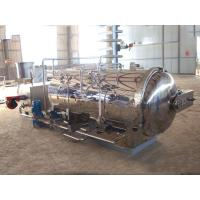 China Horizontal steam retort for good industry with good quality wholesale