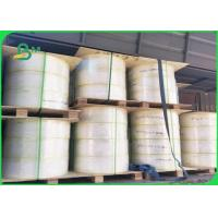 China 60g 70g 80g Uncoated Writing Bond Paper Woodfree 24'' * 35'' For School Books wholesale