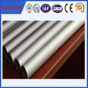 China Polishing/anodized/electrophoresis aluminium pipes tubes rectangular aluminum tube wholesale